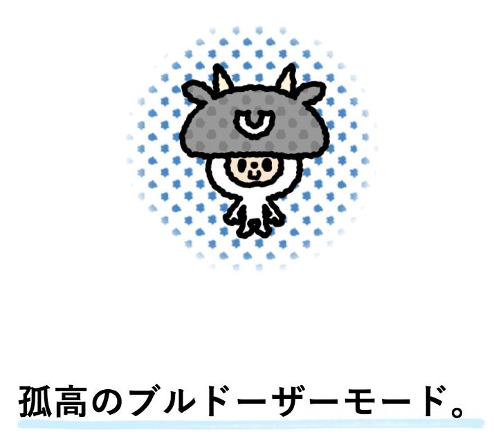 f:id:nobuhidematsubara:20180117205015p:plain