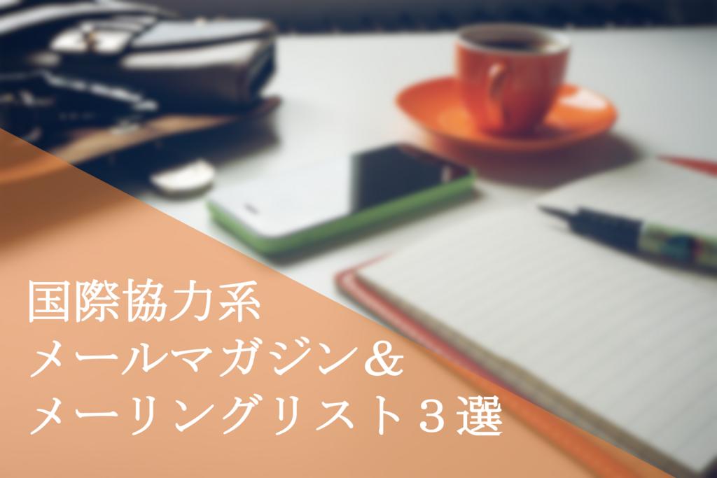 f:id:nobuhidematsubara:20180208234951p:plain