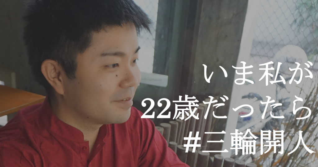f:id:nobuhidematsubara:20180318002019p:plain