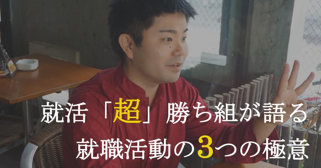 f:id:nobuhidematsubara:20180320031512p:plain