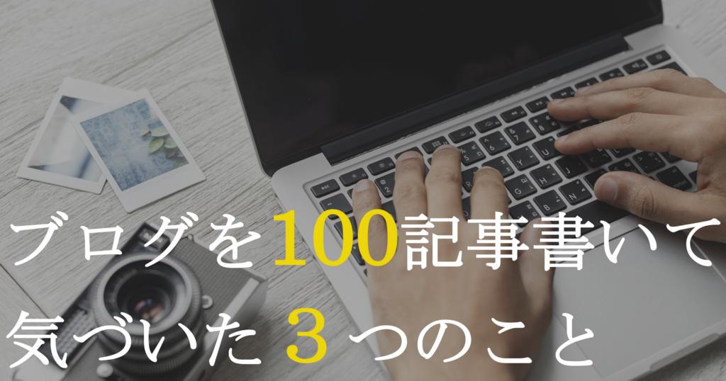f:id:nobuhidematsubara:20180328144331p:plain