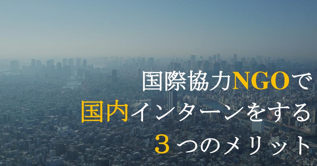 f:id:nobuhidematsubara:20180501032935p:plain