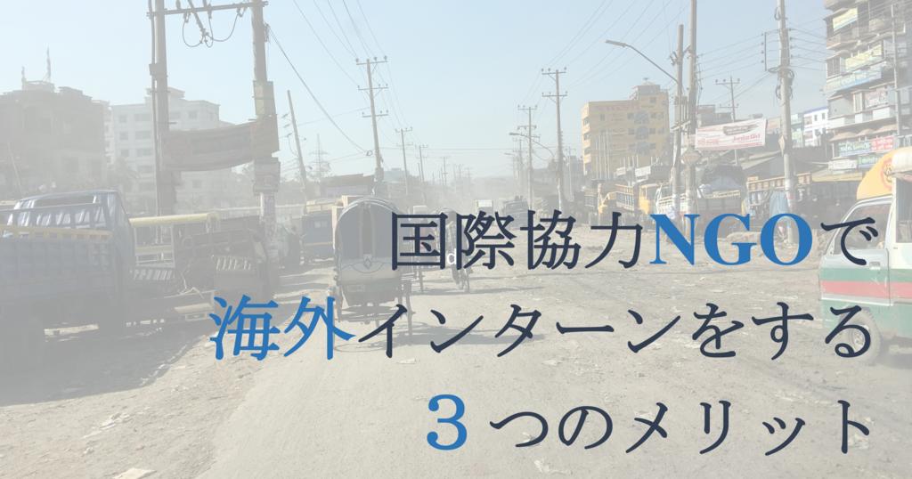 f:id:nobuhidematsubara:20180503022348p:plain