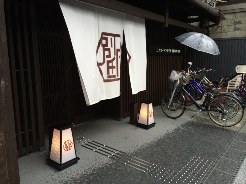 f:id:nobujirou:20140904223140j:plain