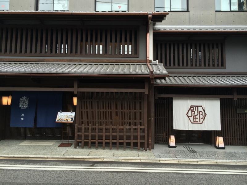 f:id:nobujirou:20140904223301j:plain