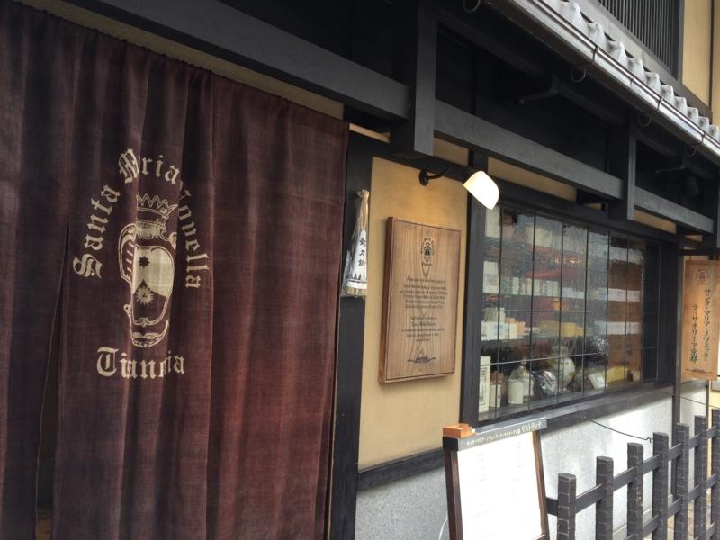 サンタ・マリア・ノヴェッラ・ティサネリーア京都