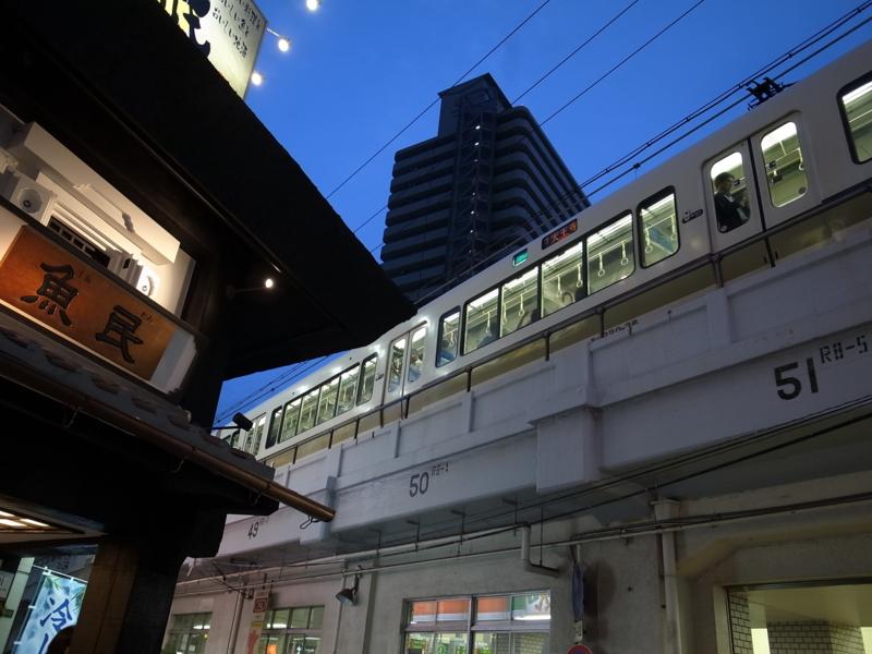 f:id:nobujirou:20140925000259j:plain