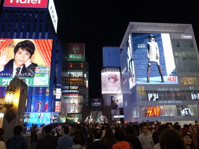 f:id:nobujirou:20141026221625j:plain