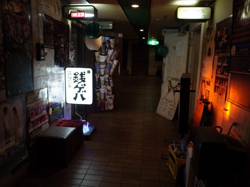 f:id:nobujirou:20141026222024j:plain