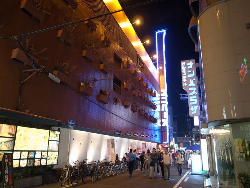 f:id:nobujirou:20141026222342j:plain
