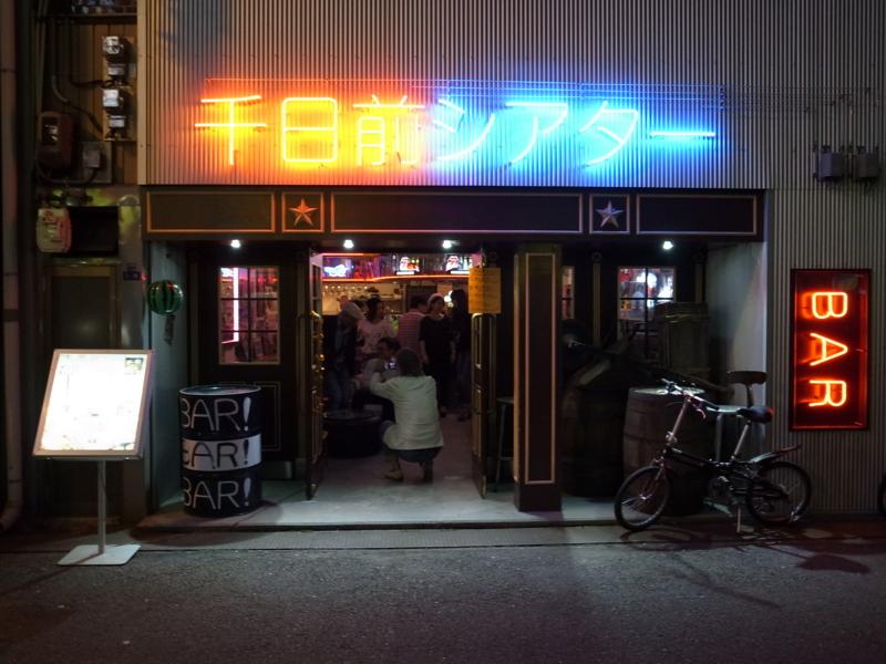 f:id:nobujirou:20141026222545j:plain
