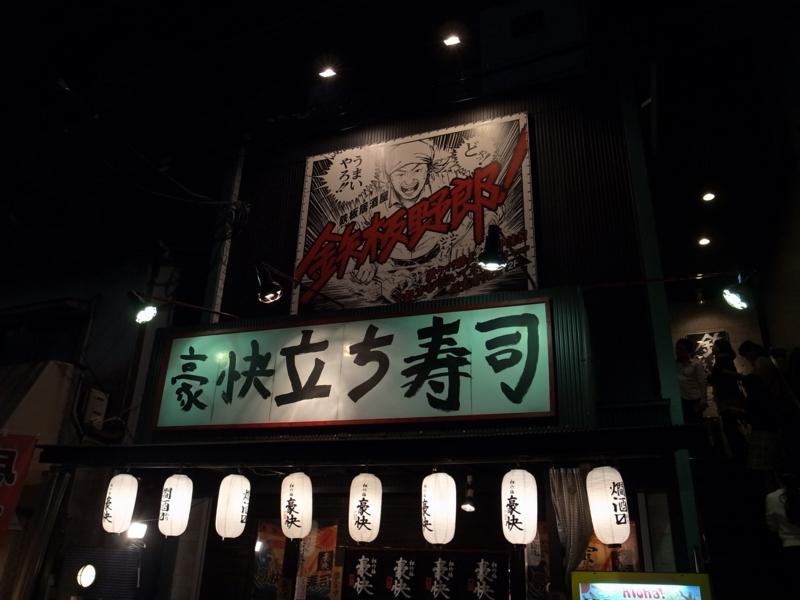 f:id:nobujirou:20141026223217j:plain