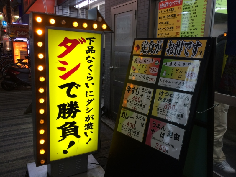f:id:nobujirou:20141214180034j:plain