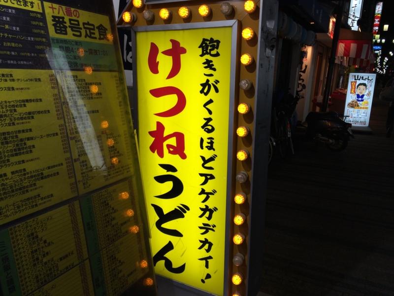 f:id:nobujirou:20141214180226j:plain
