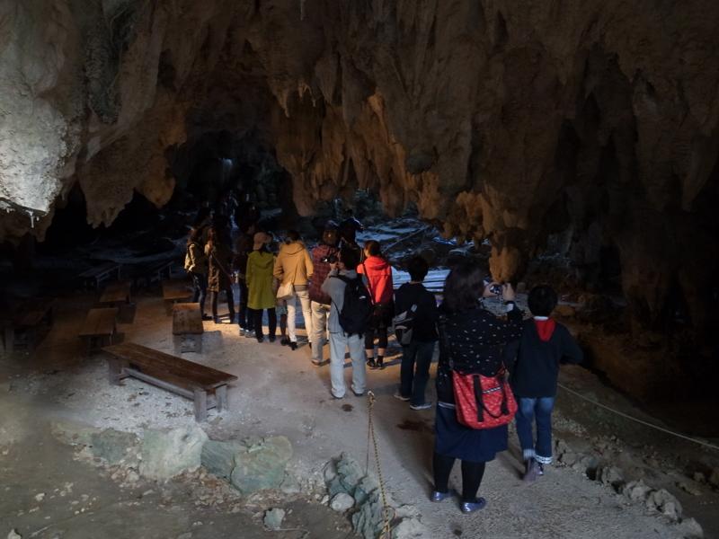 武芸洞の中の様子