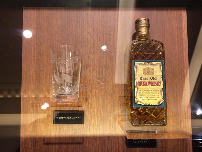 マッサン愛用のグラス