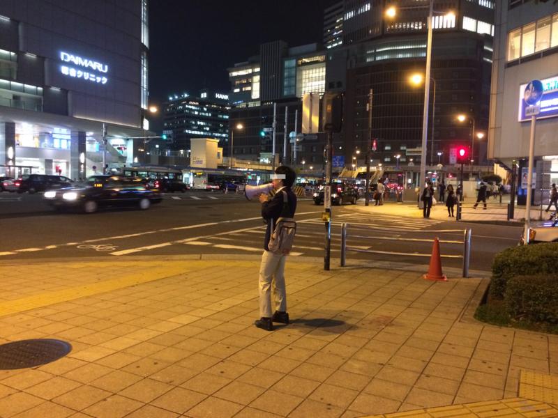 f:id:nobujirou:20150516002258j:plain