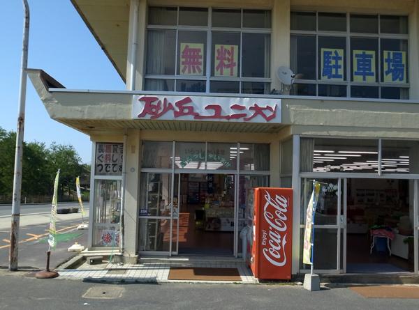 f:id:nobujirou:20150607175858j:plain