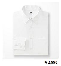ファインブロードシャツ