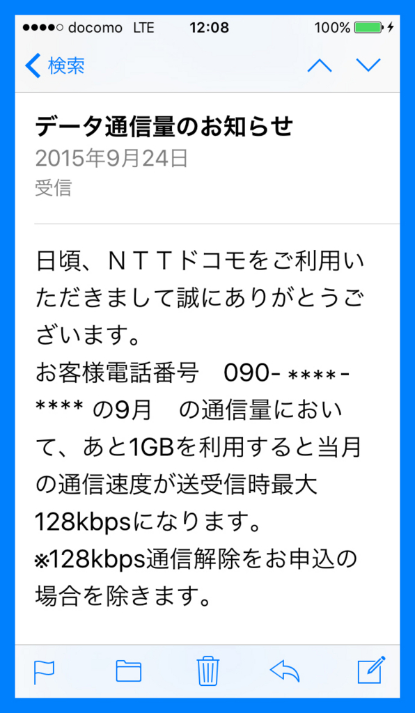 f:id:nobujirou:20151018141607j:plain