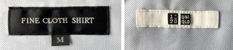 ファインクロスシャツのタグ