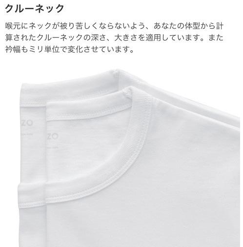 ZOZO クルーネックTシャツ/ホワイト