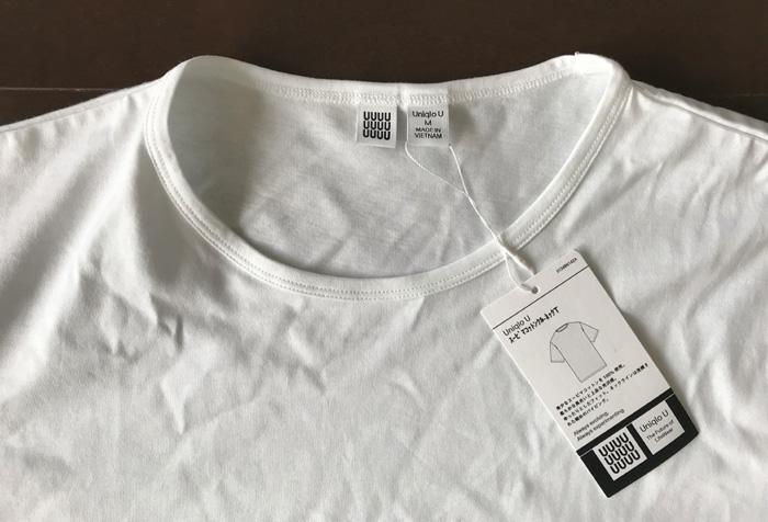 ユニクロユーのスーピマコットン白Tシャツ