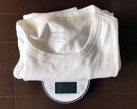 ユニクロユーと無印良品白Tシャツの重量の分析3