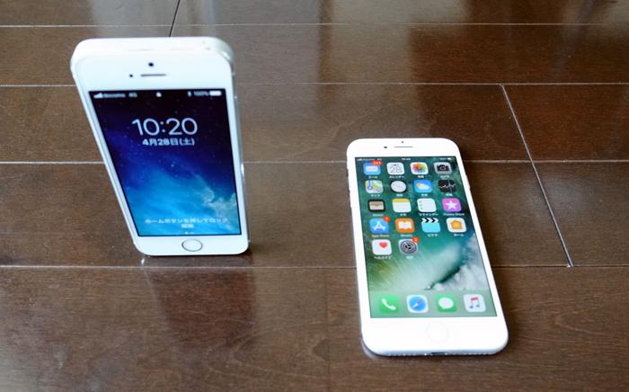 アイフォン5Sでも計測可能