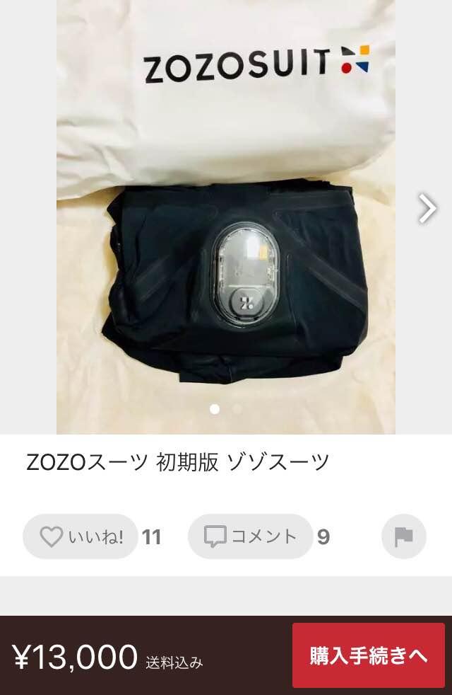 f:id:nobujirou:20180502151110j:plain
