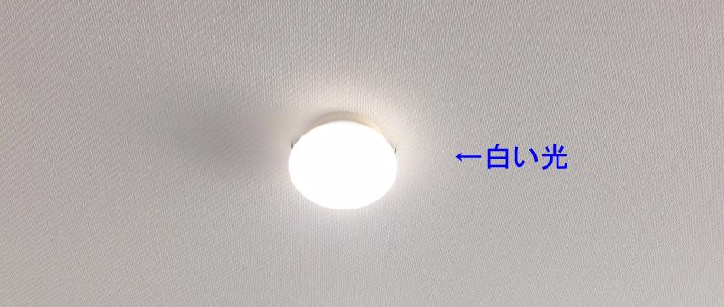 ZOZOスーツの計測 白い光