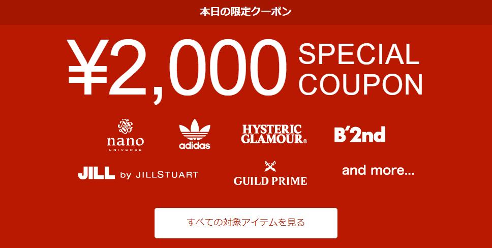 f:id:nobujirou:20180518153353j:plain