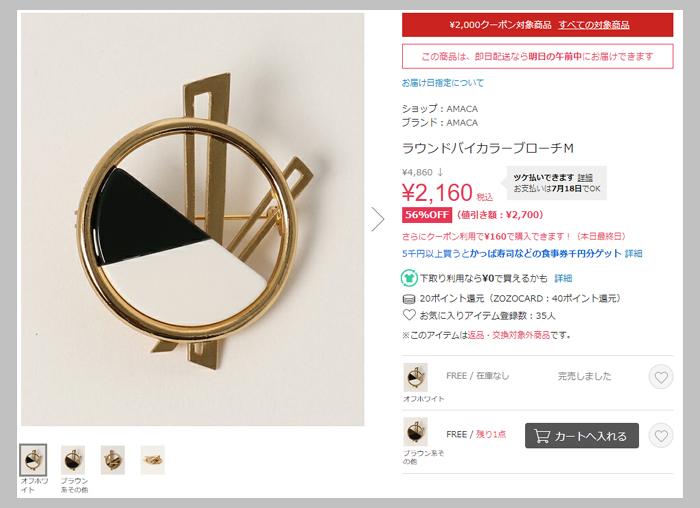 f:id:nobujirou:20180518161848j:plain