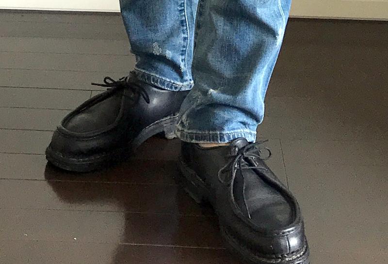 ユニクロのスリムフィットダメージジーンズの裾1