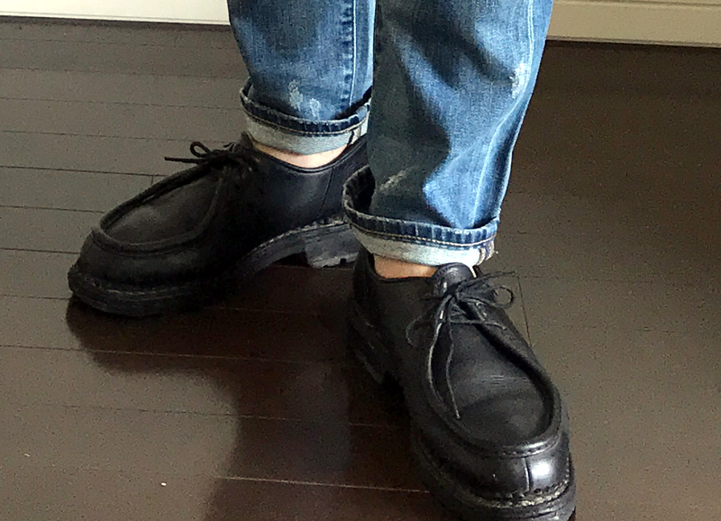 ユニクロのスリムフィットダメージジーンズの裾2