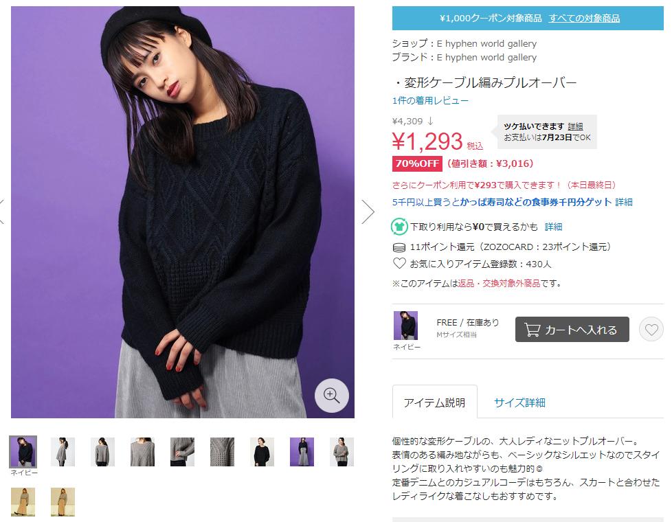 f:id:nobujirou:20180523201237j:plain