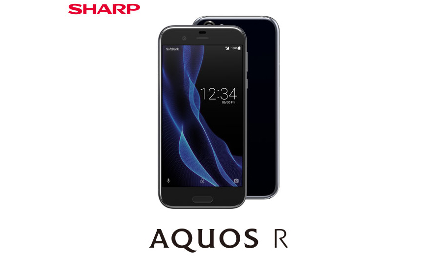 AQUOS R