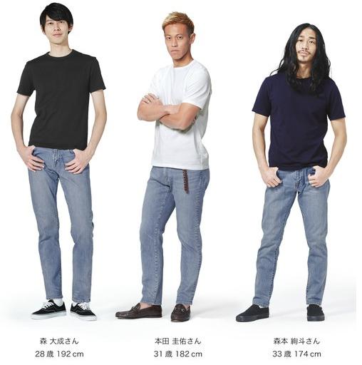 サッカーの本田選手がプライベートで履くZOZOのスリムテーパードデニム