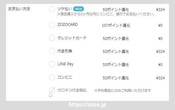 f:id:nobujirou:20180707163449j:plain