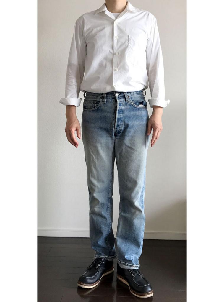 オープンカラーシャツ長袖のコーデ基本型 パンツインするパターン