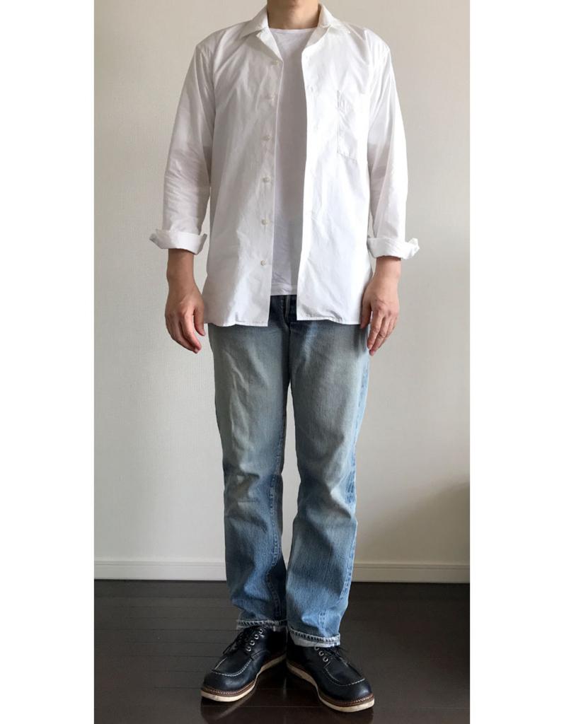 メタボのためのオープンカラーシャツ長袖コーデ 基本形オールドスタイルNG