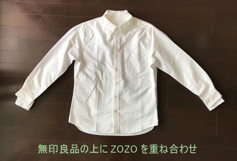 無印良品とZOZOのオックスフォードシャツとも比較