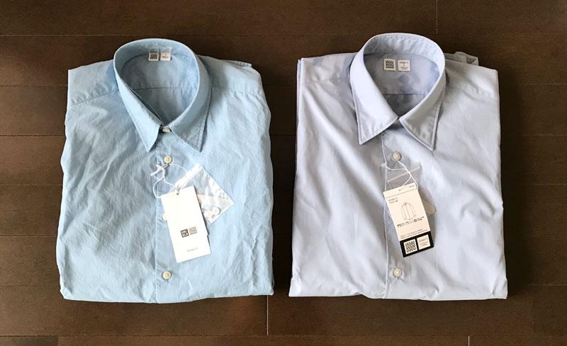ユニクロユー ブロードシャツ(ブルー)