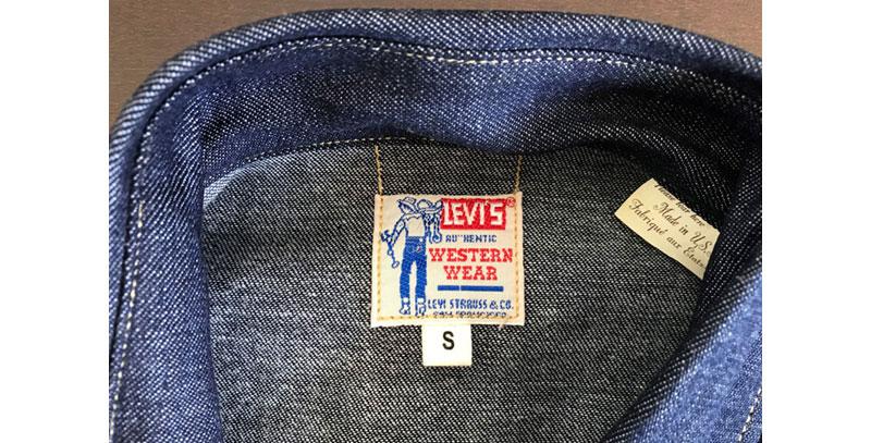 リーバイスLVC1955ソートゥースシャツ ラベル
