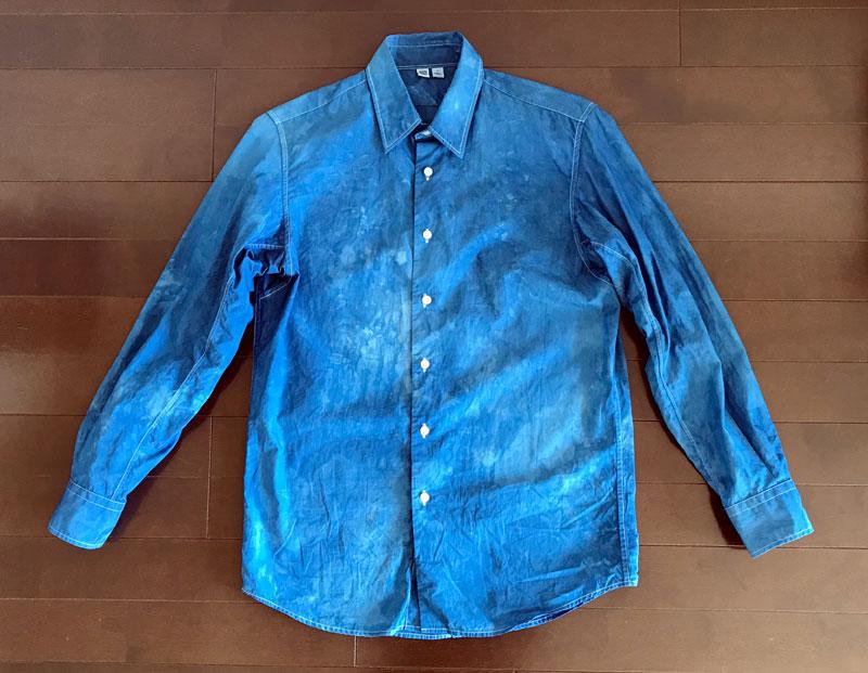 ユニクロユーのブロードシャツ1のインディゴ染 アフター