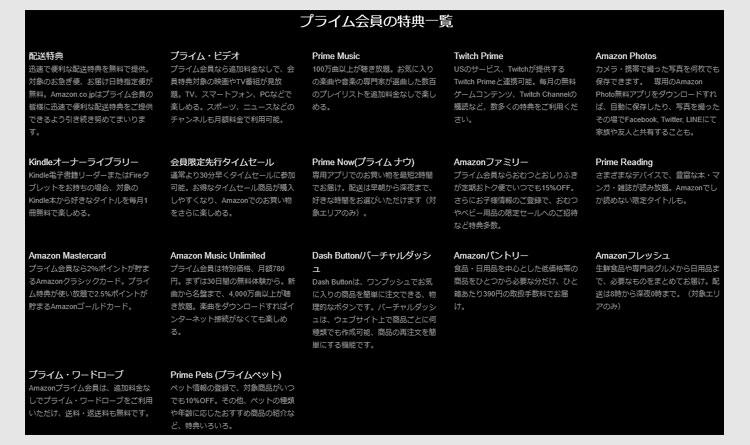 f:id:nobujirou:20181127171819j:plain