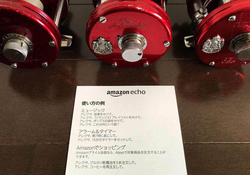 f:id:nobujirou:20181201195351j:plain