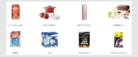 (予告商品)日用品・食品