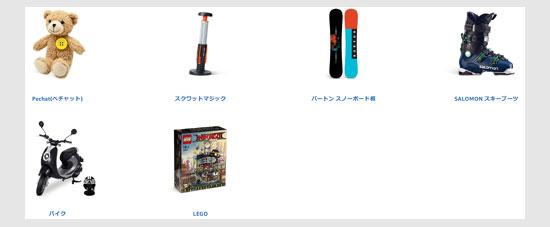 (予告商品)スポーツ・おもちゃ・DIY