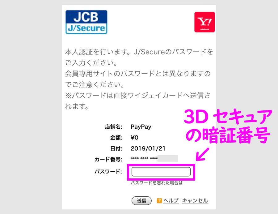 f:id:nobujirou:20190121153309j:plain